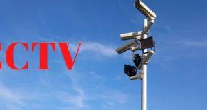 CCTV Koaksiyel Kablo